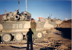 ME AND MY BMP 236